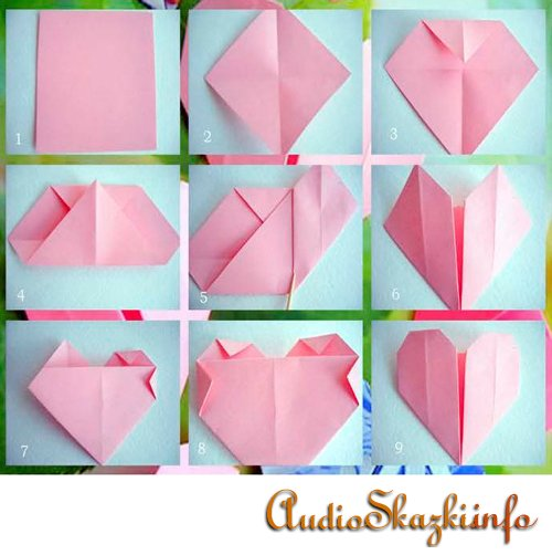 Как сделать своими руками сердце из бумаги