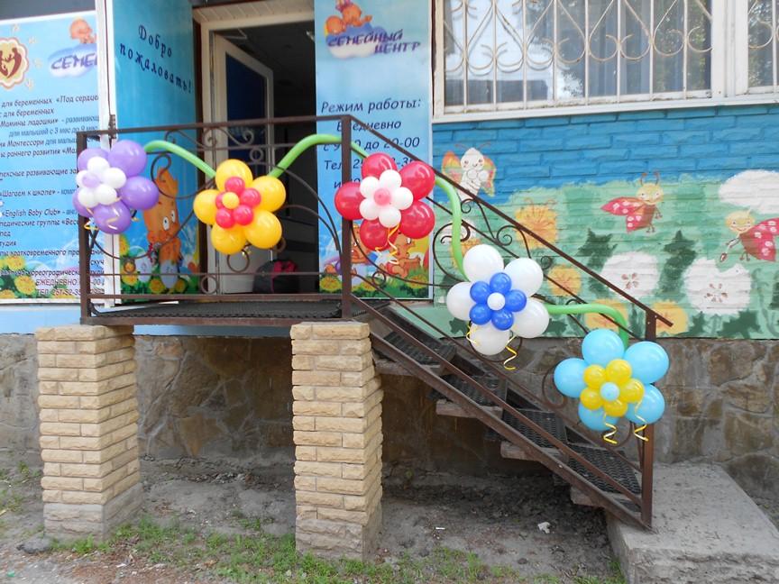 Дизайн группы детского сада своими руками