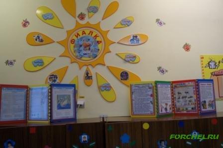 Украшение групп в детском саду своими руками фото