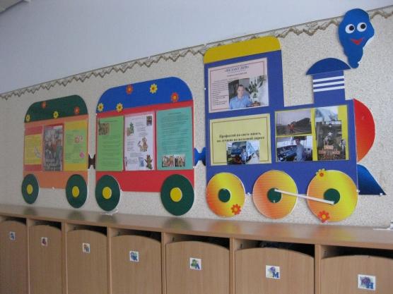 Детские картинки для оформления приемной детского сада 7